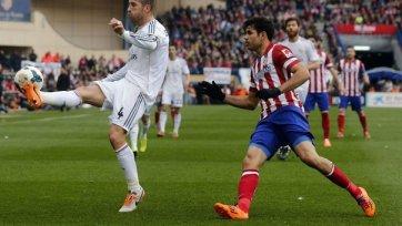«Атлетико» не сумел взять реванш у «Реала»