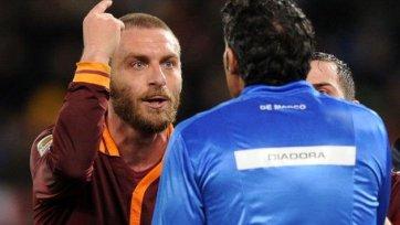 Де Росси и Берарди исключены из сборной Италии