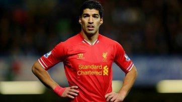 «Ливерпуль» отказал «Арсеналу» в трансфере Суареса, несмотря на активацию пункта «отступных»