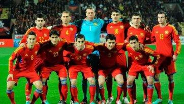 Сборная Армении начала подготовку