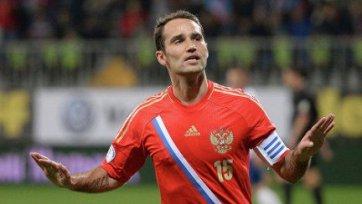 Роман Широков назначен капитаном сборной