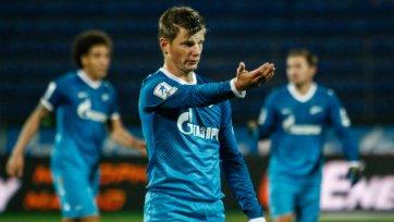 Аршавин пропустит матч с «Томью»