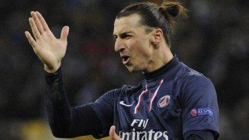 Ибраимович: «Во Франции нет клубов, которые смогли бы нас остановить»