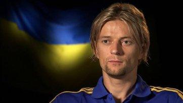 Анатолий Тимощук: «Настроиться на матч в такой ситуации не просто»