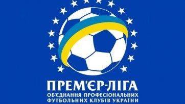 В следующие выходные возобновится чемпионат Украины