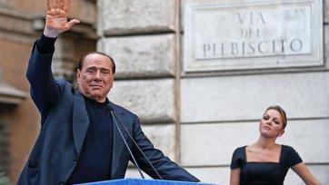 Берлускони ищет покупателей на «Милан»