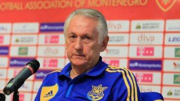 Фоменко: «Разумеется, ситуация в стране отражается на игроках»