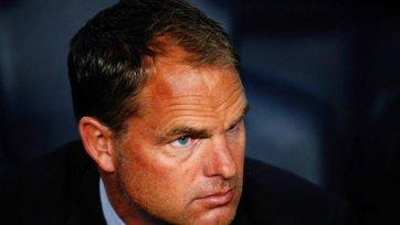 В «Интере» о смене тренера не думают