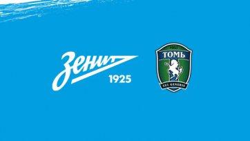«Зенит» сыграет с «Томью» без трех основных футболистов