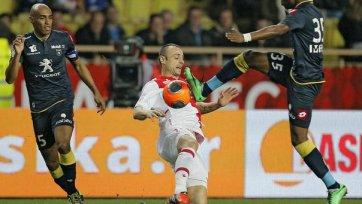 «Монако» переиграл «Сошо»