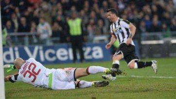 Ди Натале: «Победа над «Миланом» очень важна»