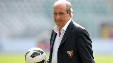 Вентура: «Торино» еще не готов к выступлениям в Европе»