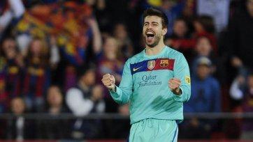 Жерар Пике поможет «Барселоне» в Лиге чемпионов