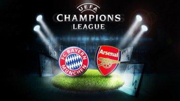 Анонс. «Бавария» - «Арсенал» - Повторение прошлогоднего сценария?