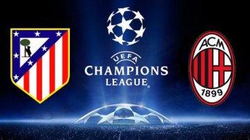 Анонс. «Атлетико» - «Милан». Спасение «россонери» или триумф Мадрида?