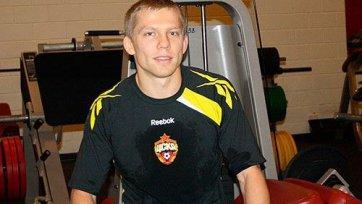 Александр Цауня готовится покинуть лазарет