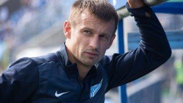 Сергей Семак определился с помощниками