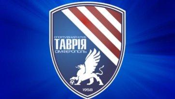 «Таврия» может не приехать на матч против «Динамо» из-за давления властей автономии