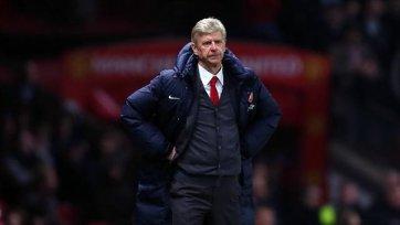 Британская пресса: «Если «Арсенал» вновь останется без трофеев, то Венгер покинет клуб»