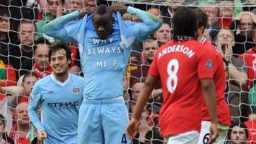 Английская подборка «плохих парней»  в футболе