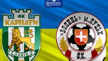 Очередной матч чемпионата Украины под угрозой срыва