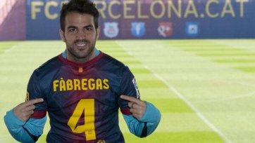 Фабрегас: «На такой стадии сезона терять очки уже нельзя»