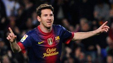 Лионель Месси: «Приложим максимум усилий, чтобы обыграть «Реал»