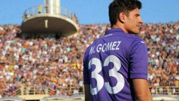 Марио Гомес: «Ответный матч против «Ювентуса» станет главным в сезоне»