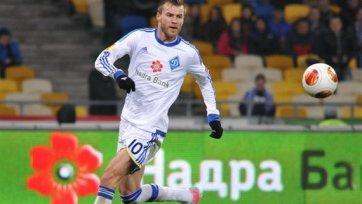 Андрей Ярмоленко: «Ребята переживают, но нужно выходить и играть»