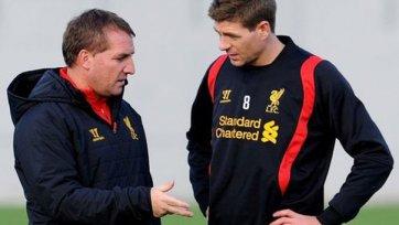 Джеррард надеется, что «Ливерпуль» продлит контракт с Роджерсом
