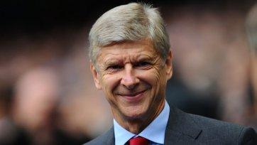Чтобы выиграть АПЛ, Венгеру нужно 100 млн. фунтов