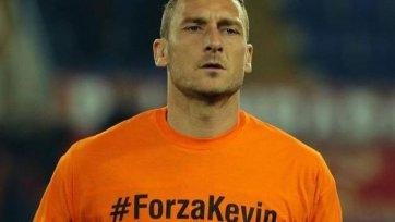 Франческо Тотти: «Рим заслуживает возвращения Лиги чемпионов»