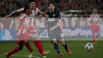 Анонс. «Манчестер Юнайтед» - «Олимпиакос» - последний шанс для Мойеса?