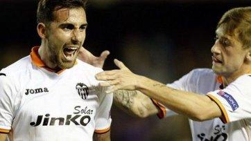 «Валенсия» без проблем выходит в четвертьфинал