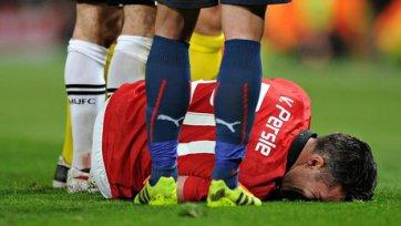 Робин ван Перси может сыграть против «Манчестер Сити»