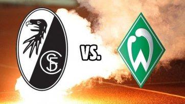 «Фрайбург» уверенно обыграл «Вердер»
