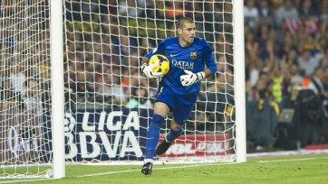 Вальдес: «Диего Симеоне полностью изменил «Атлетико»