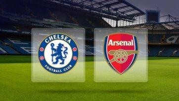 Анонс. «Челси» - «Арсенал» - что нам принесет очередное лондонское дерби?