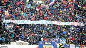Владельцы «Болоньи» хотят продать клуб