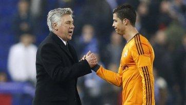 Анчелотти: «В игре с «Барселоной» не собираемся отсиживаться в обороне»