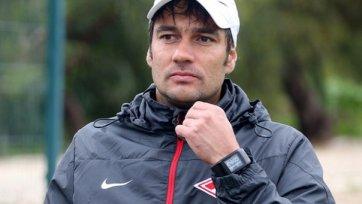 Дмитрий Гунько до конца сезона будет тренировать «Спартак»