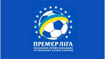 Формат чемпионата Украины может измениться