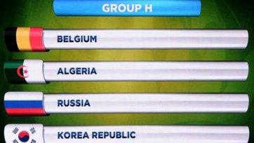Реванш над Португалией, или мы снова в числе финалистов