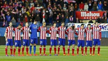 «Атлетико» - единоличный лидер Ла Лиги