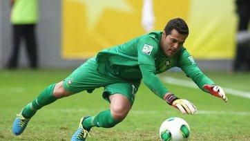 Следующим клубом Жулио Сезара будет «Бенфика»?