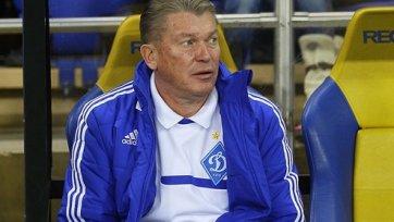 Блохин: «Когда не забили пенальти, чуть инфаркт не получил»