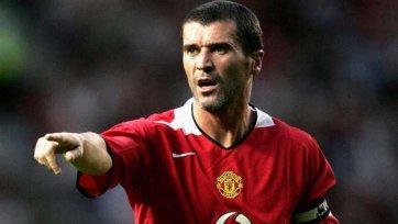 Рой Кин: «Манчестер Юнайтед» ждут кардинальные перемены»