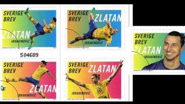 В Швеции появились марки, посвященные Ибрагимовичу