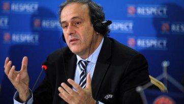 Платини: «Политики должны заниматься своим делом и не трогать спорт»