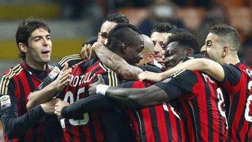 «Милан» уверенно одолел «Кьево»